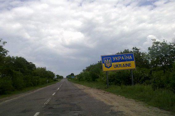 службу такси форум про пересечение границы украины выбор