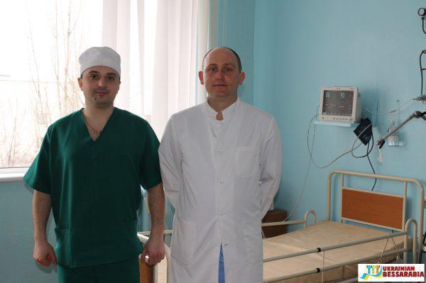 Арцизская больница