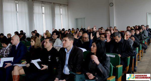 сессия арцизского районного совета