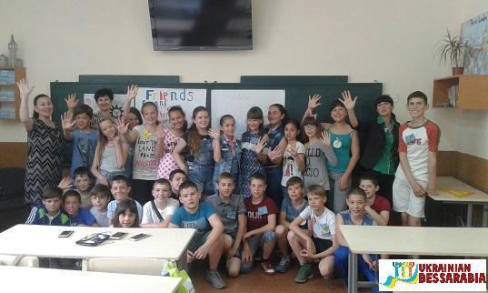 пришкольный языковой лагерь в Арцизе
