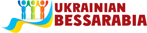Главная - Украинская Бессарабия