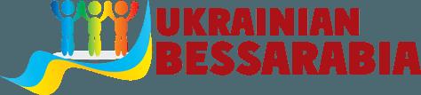uncategorized - Украинская Бессарабия, Бессарабия on-line
