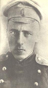 190px-Хлебников_1916