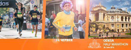 беговой марафон в одессе