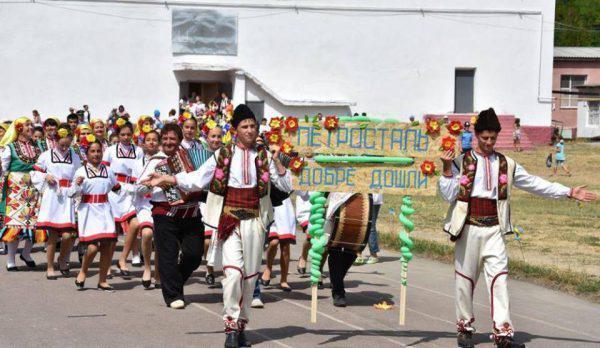 Бессарабская ярмарка