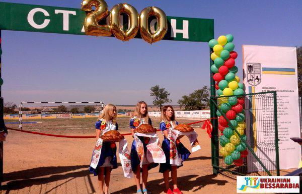Веселый Кут 200 лет