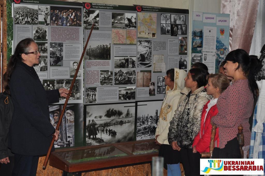 Выставка Вторая мировая Арциз