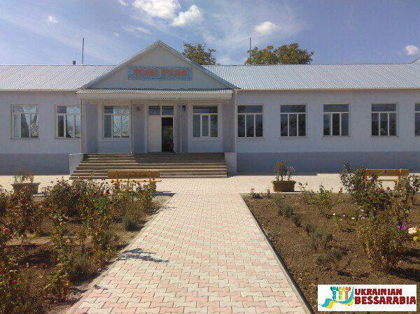 Деленская школа