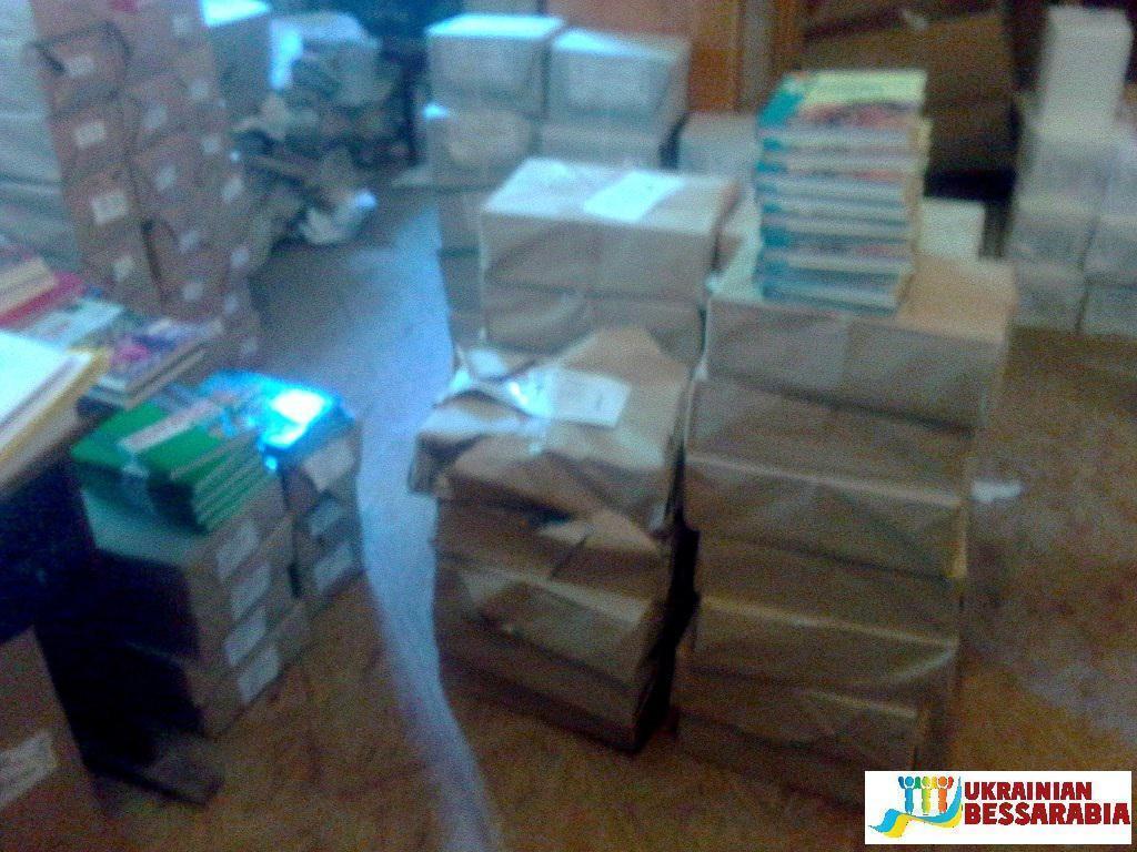 поставка учебников в Арцизский район