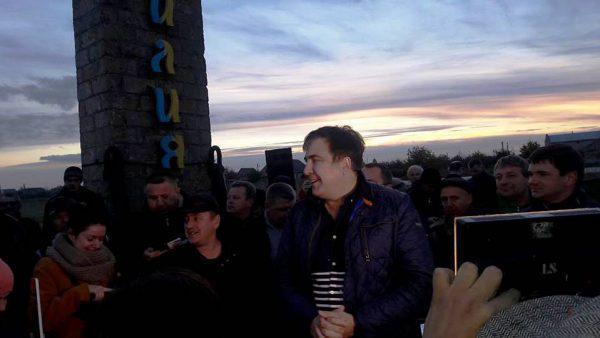 Саакашвили в Килие