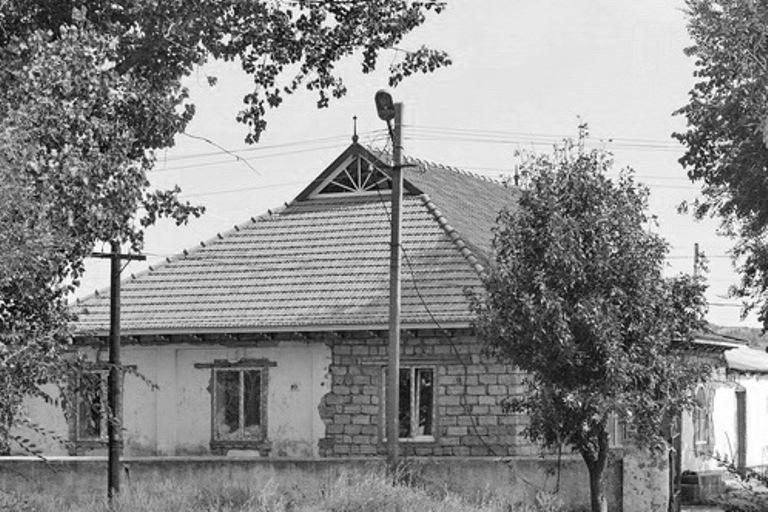 Арциз 1950