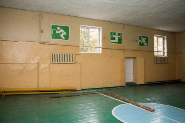 shkola-internat-13-670x447