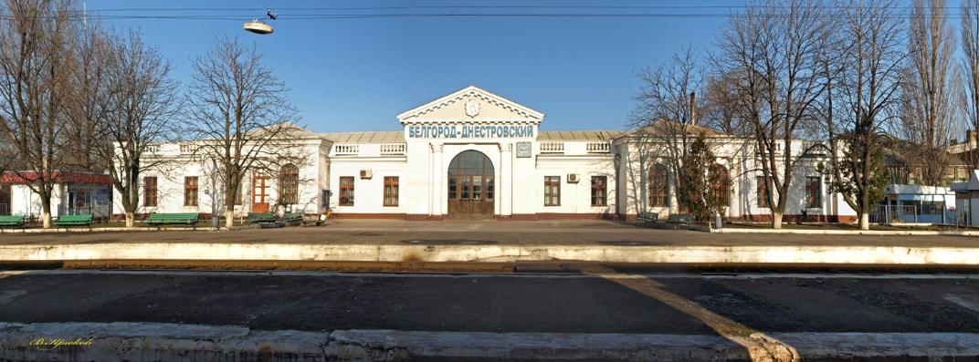 белгород-днестровкий вокзал