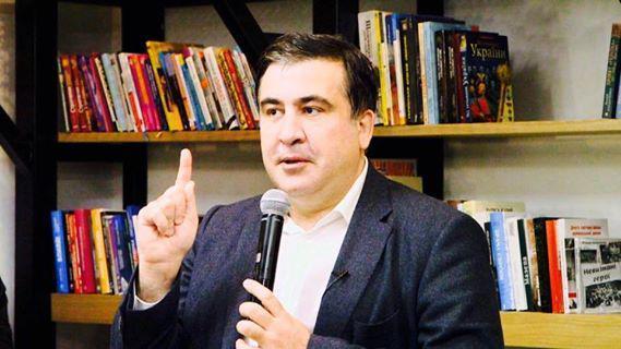 Михаил Саакашвили представил общественности промежуточный отчет