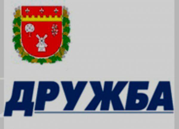 Болградский район