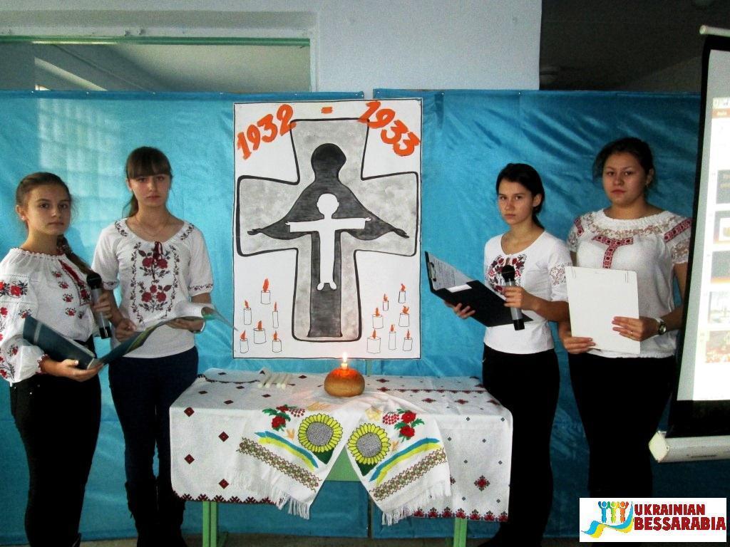 арцизская школа-лицей