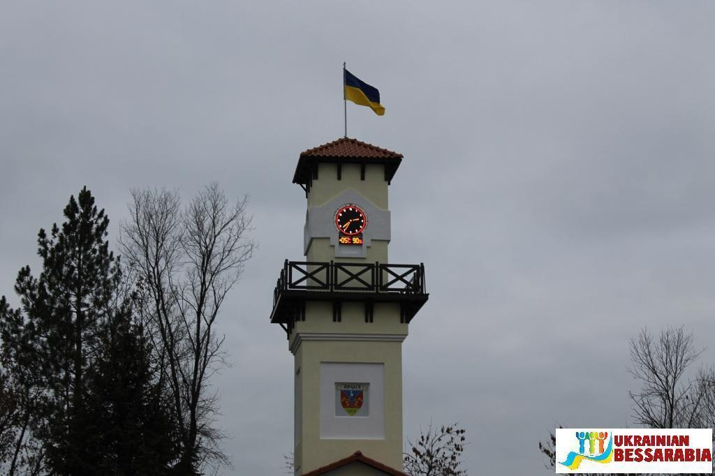 В Арцизе развевается новый Флаг Украины