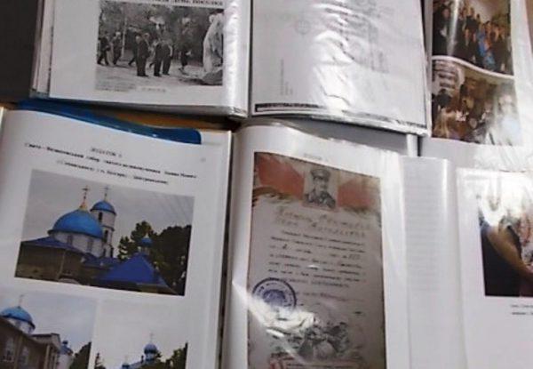 Юные краеведы Саратского района
