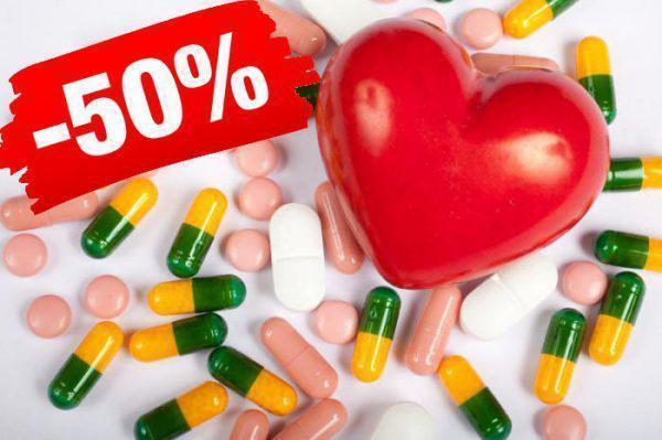 Пенсионеры могут преобрести лекарства от гипертонии по 50 % скидке