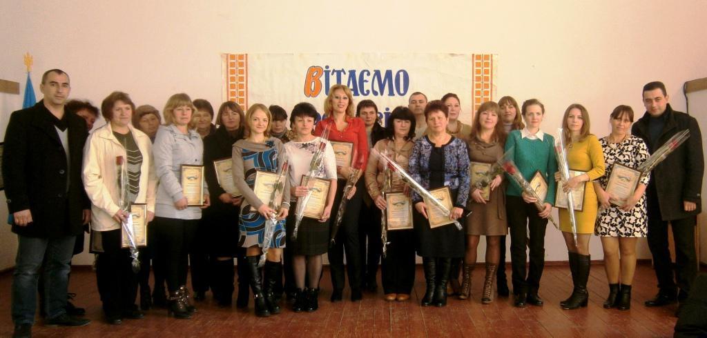 Соцработники Саратского района отметили профессиональный праздник