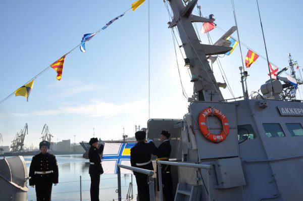 Бронированные катера «Аккерман» и «Бердянск» приняты в состав ВМС Украины