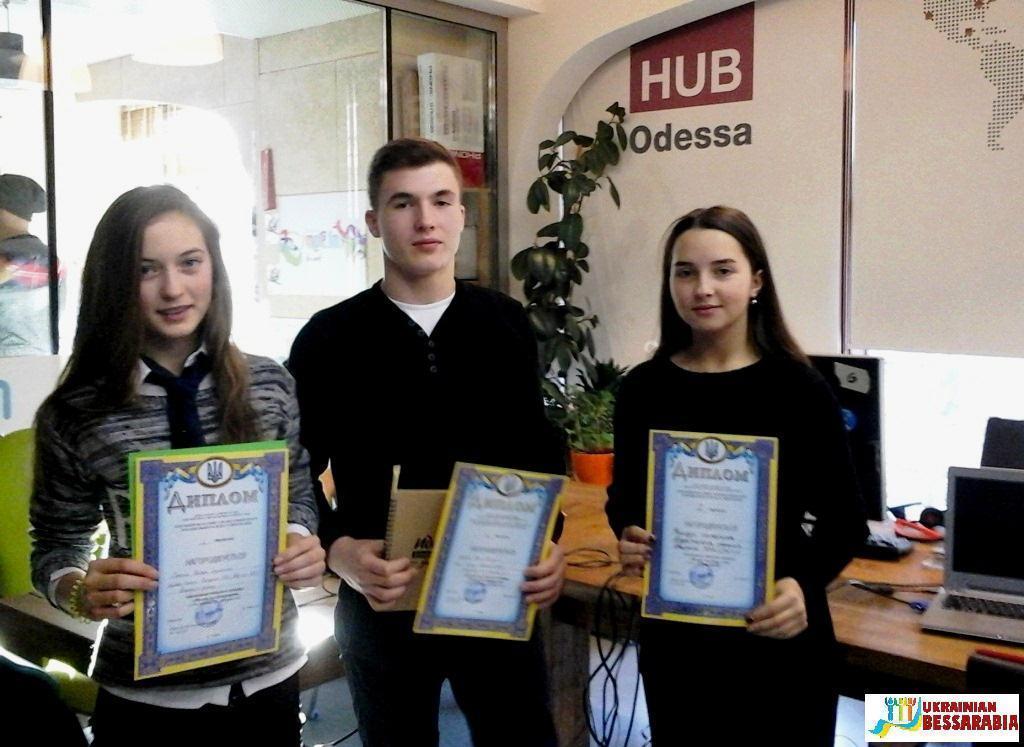Арцизские школьники – победители областного конкурса «Молодь досліджує світ»