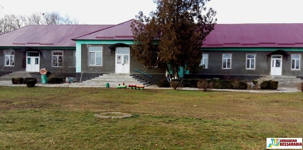 Холмский детский сад