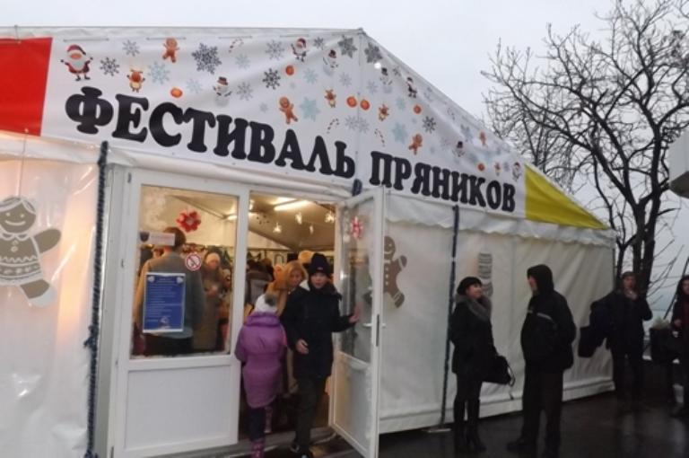 В Одессе открылся фестиваль пряников