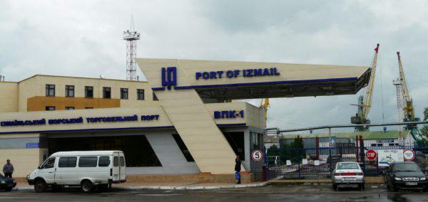 Измаильский морской порт