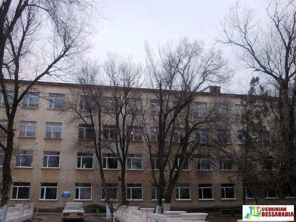 Холмская школа