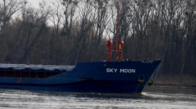 незаконное судно