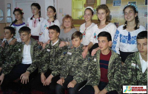 арциз Всеукраинский референдум
