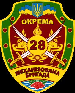 2-emblema