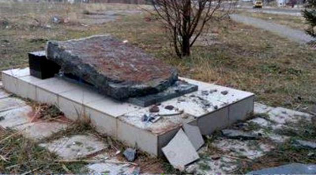памятный знак жертва Холокоста