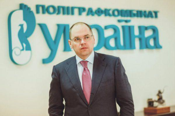 губернатор одесской области