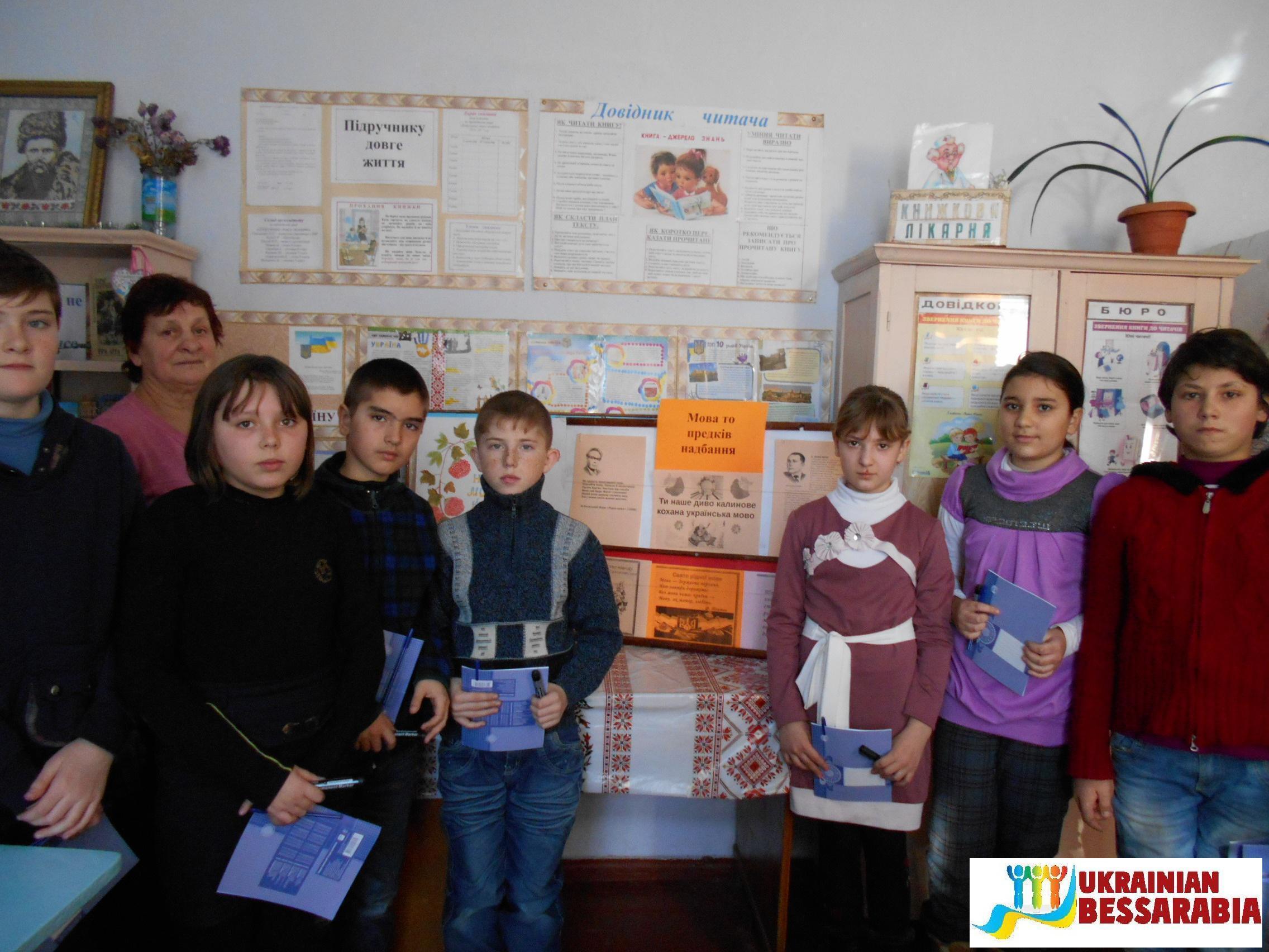семеновские школьники