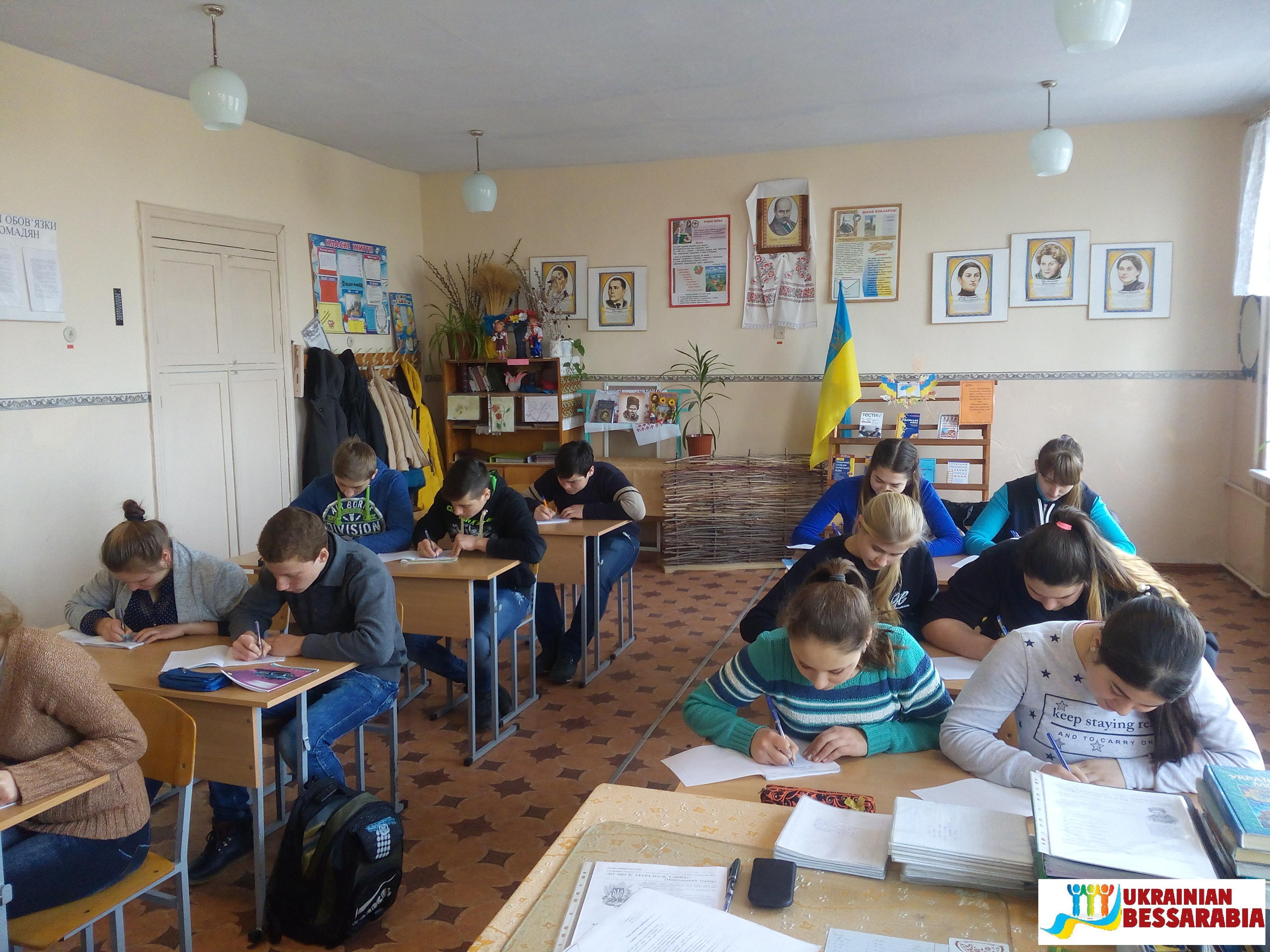 Арцизская школа