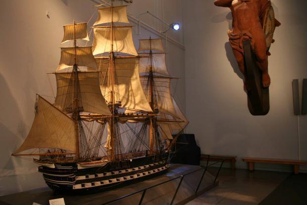 музей мореплавателя