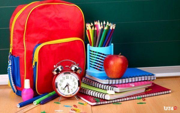 помощь детям к школе