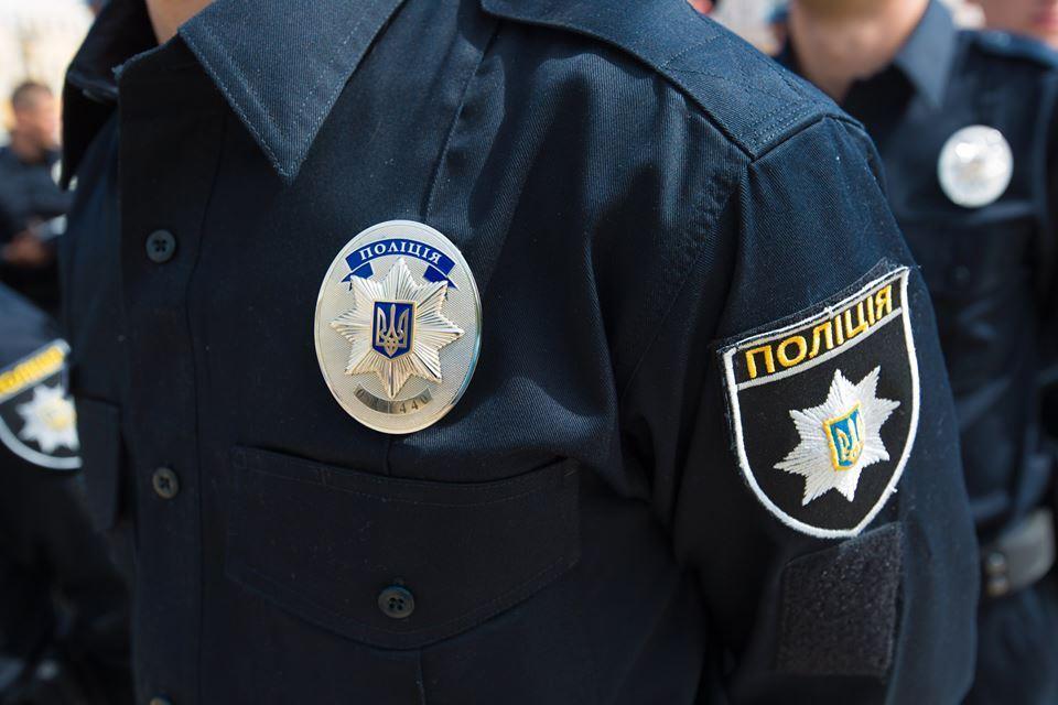 арцизский отдел полиции