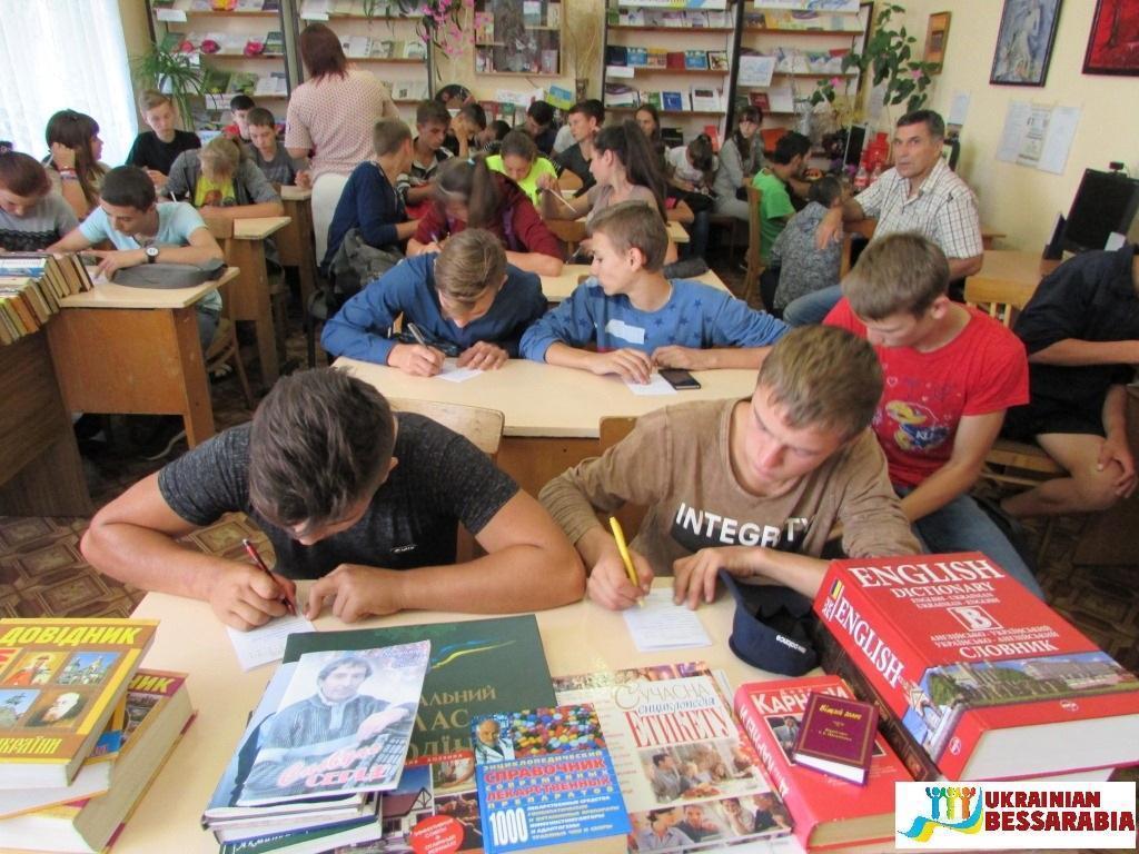 татарбунарська бібліотека
