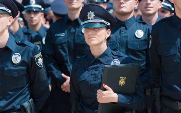 набор в полицию
