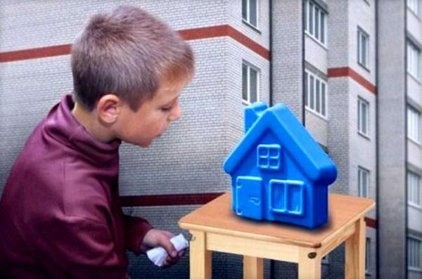 жилье - детям-сиротам