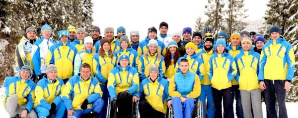 украинская сборная на паралимпиаде