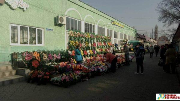 Арцизский рынок