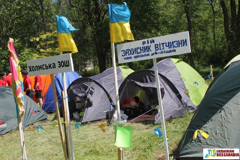 В Арцизском районе стартовал II районный этап Всеукраинской военно-патриотической игры «Сокол» («Джура») (фото) - Украинская Бессарабия