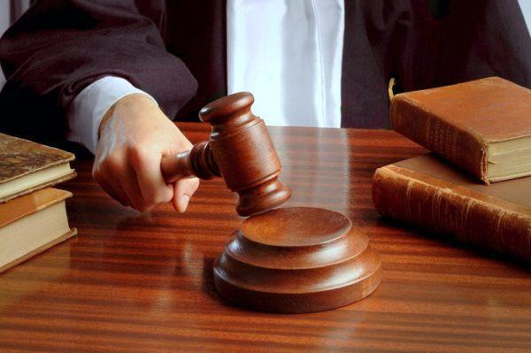 суд признал виновным