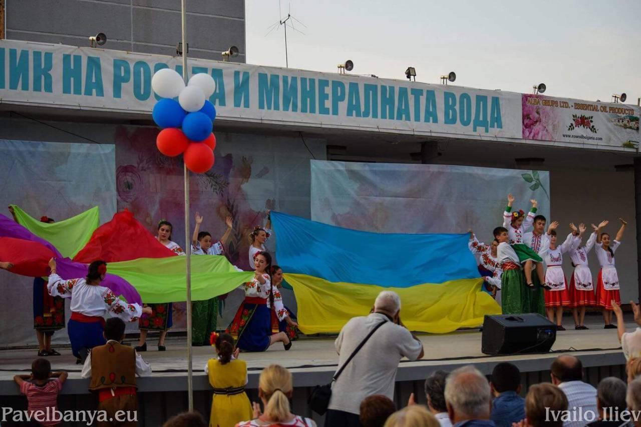 выступление Гердан в Болгарии