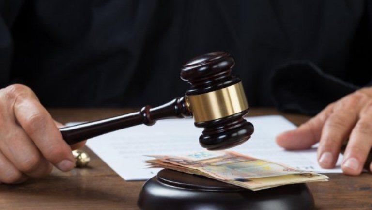 Антикоррупционный суд