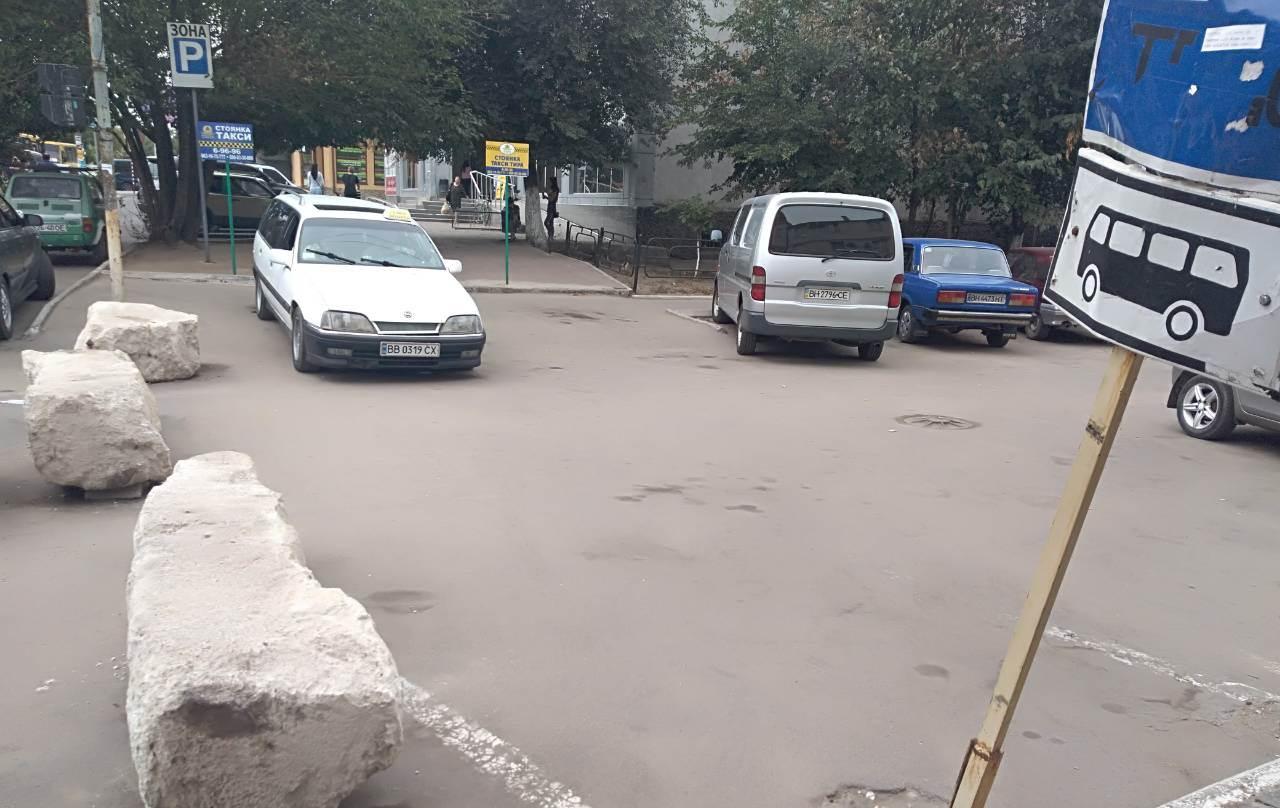 блоки, прекрытие улицы